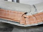 Il tessuto anti-terremoto