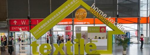 I quattro temi di Intertextile Shanghai Home Textiles