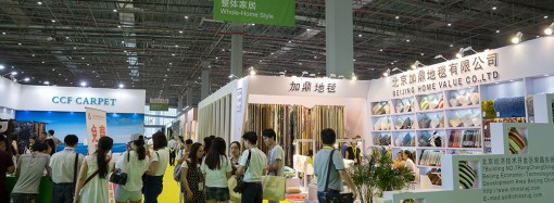 The days of Intertextile Shanghai Home Textiles