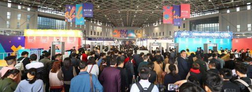 Per Chic Shanghai arriva un'altra crescita dei visitatori