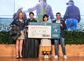 Garmon e Cotton Usa insieme a Shanghai