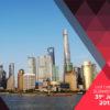 Macchine tessili: a Shanghai le ultime novità tecnologiche
