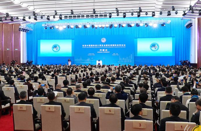 L'Italia all'apertura del CIIE di Shanghai