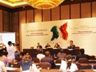 Itma Asia: il meccanotessile italiano è verde