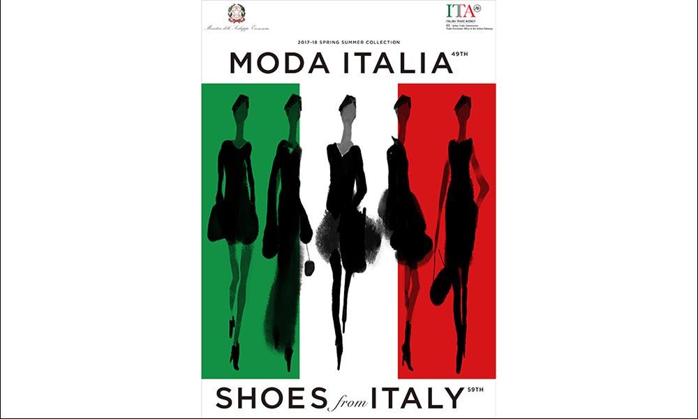 73f065129b5e La moda italiana è a Tokyo - La Spola