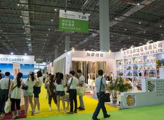 Cina, torna anche Intertextile Home Textiles