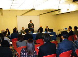 Imprenditori giapponesi a Biella