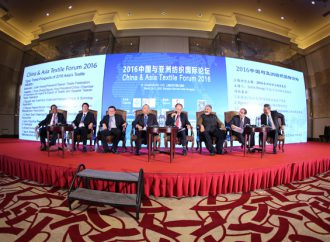 Successful China and Asia Textile forum held by Ccct