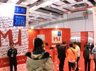 Milano Unica Shanghai: un'edizione positiva