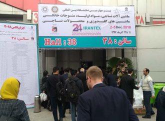 Meccanotessile, dicembre a Teheran